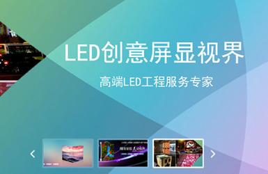 电子机械设备行业网站